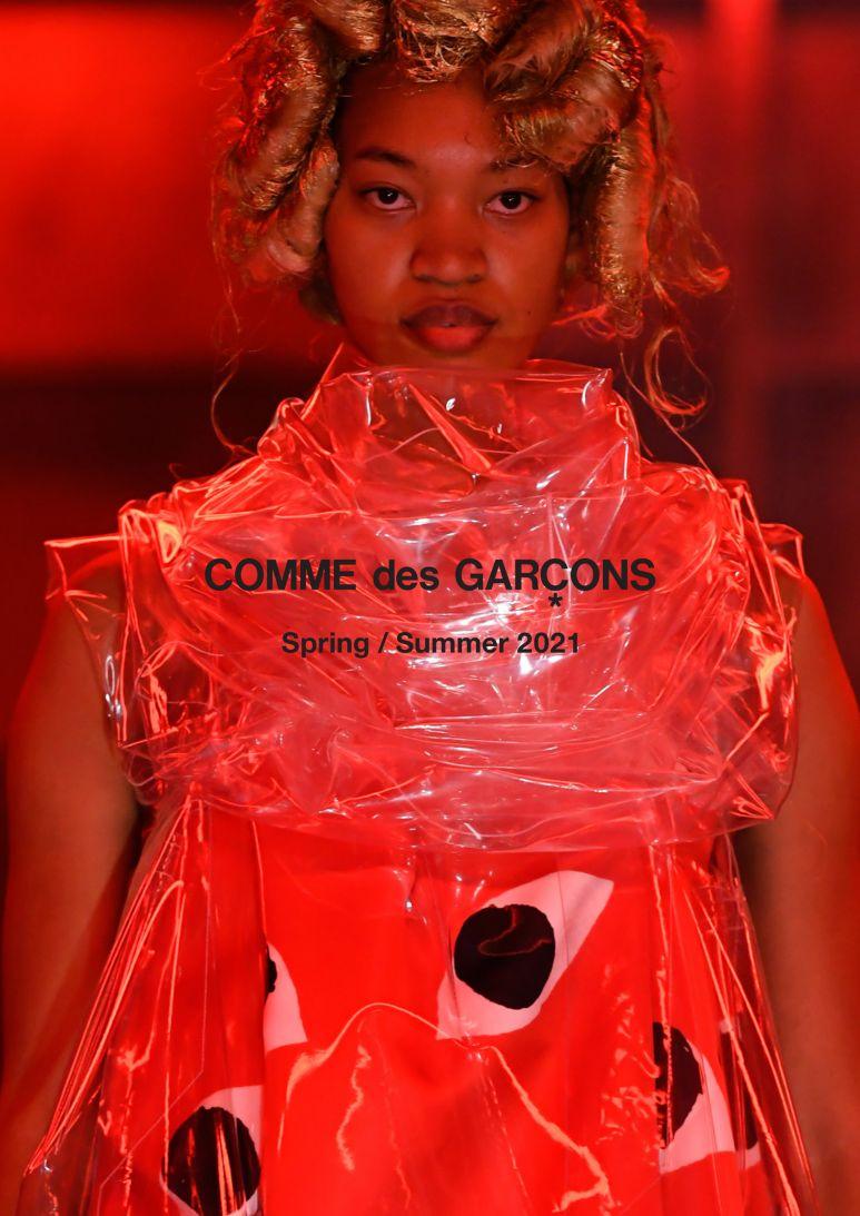 comme_des_garcons_1.jpg