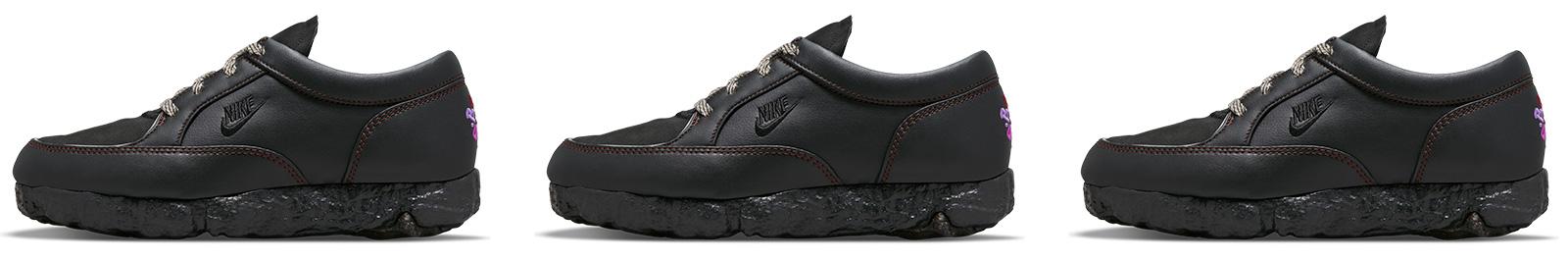 NikeLab DSM SGP